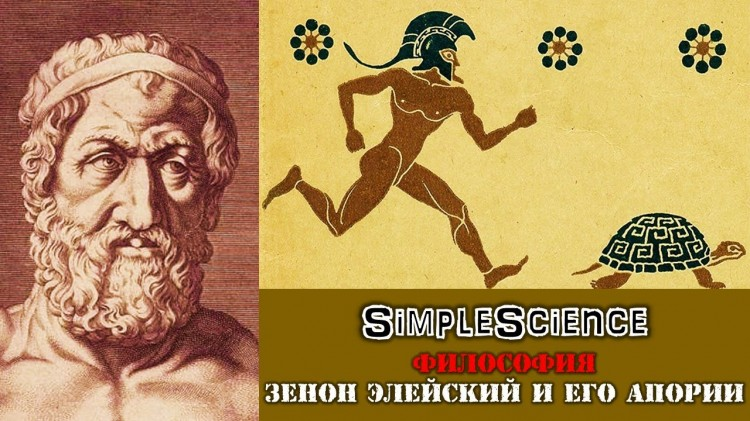 Philosophical errors of physical theories